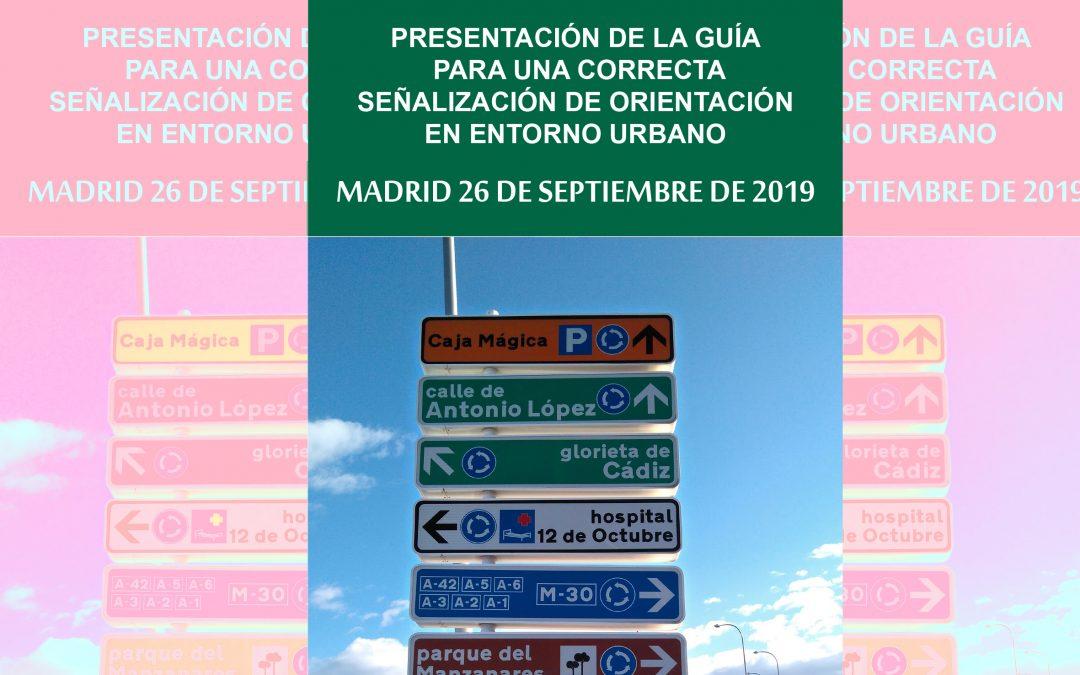 Afasemetra presenta el 26 de septiembre su guía sobre señalización de orientación en espacios urbanos