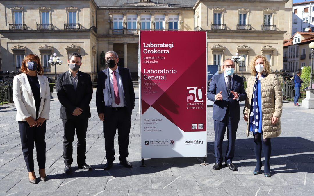 El Laboratorio General celebra su 50 aniversario con un acto institucional y una exposición conmemorativa